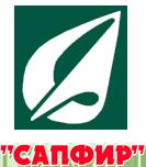 """Логотип ОАО """"Сапфир"""""""